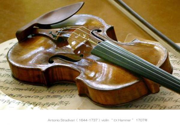 Antonio Stradivari  violin Hammer 1707年 - A    L