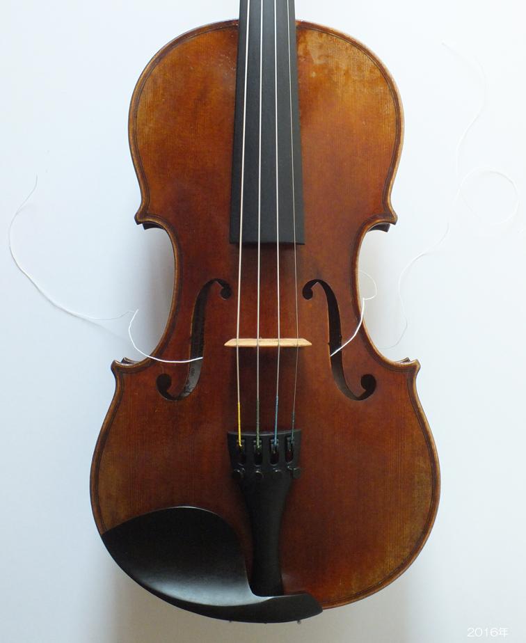 Otolier violin - H L