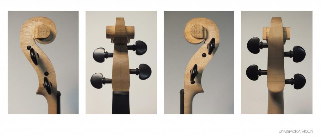 2016-10-25-su-violin-a-l