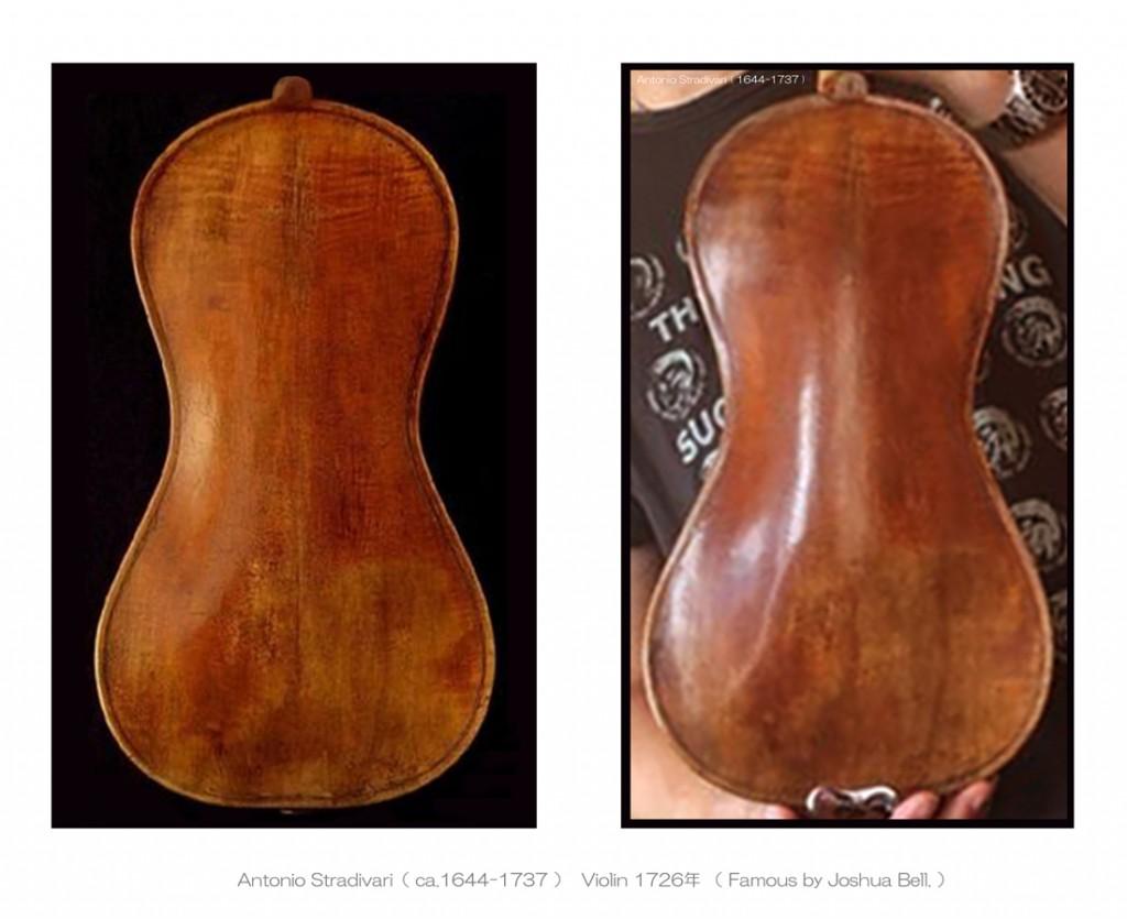 Antonio Stradivari ( c1644-1737 ) 1726年 - B L