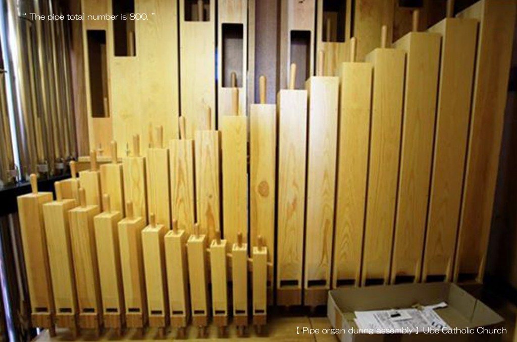 Pipe organ during assembly Ube Catholic Church - 1A