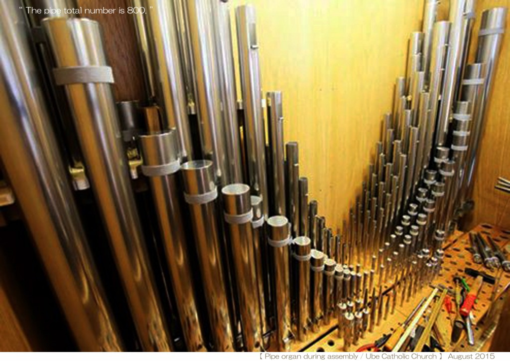 Pipe organ during assembly Ube Catholic Church - 3A