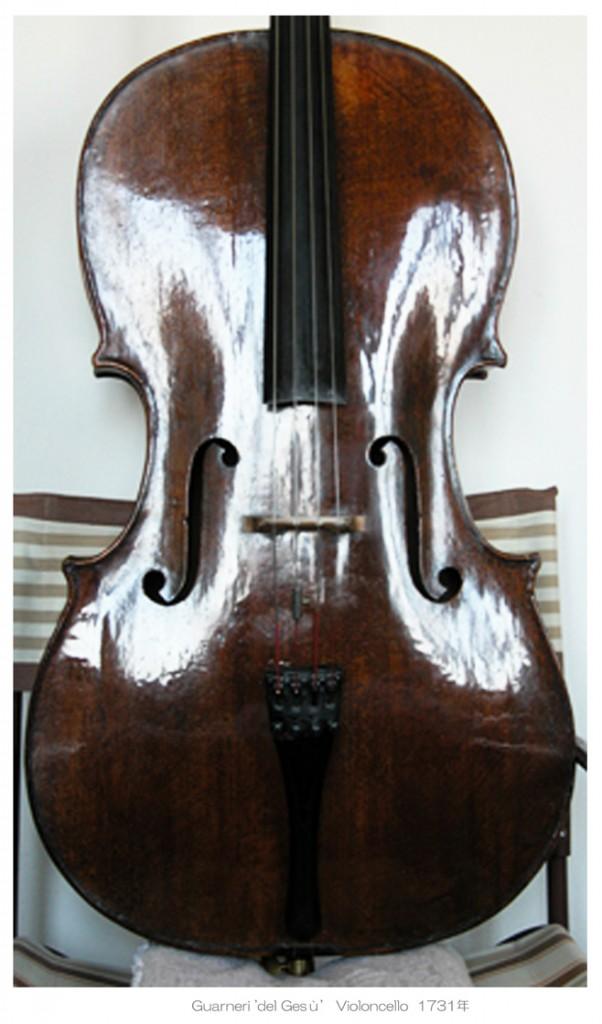 Guarneri 'del Gesù' cello 1731年 - B L