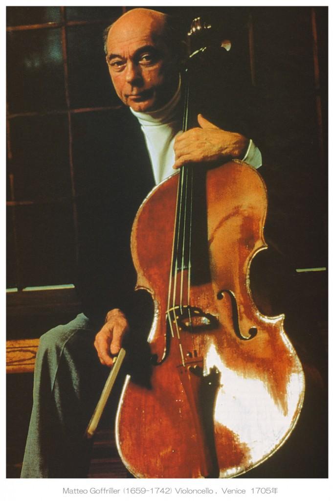 Matteo Goffriller (1659–1742) Cello Venice 1705年 - 1 L