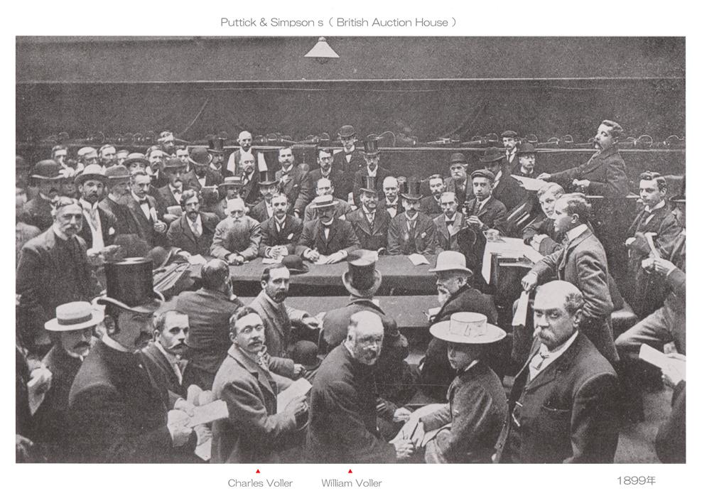 BALFOUR March 1903 - B L