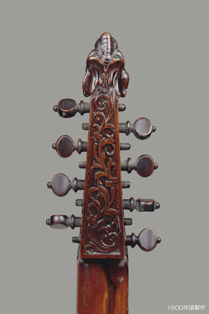 Cittern c1600 English ( Length 616 - String length 340 ) National Music Museum - 1 L