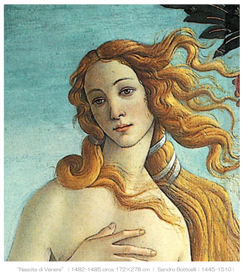 la-nascita-di-venere-botticelli-1-l