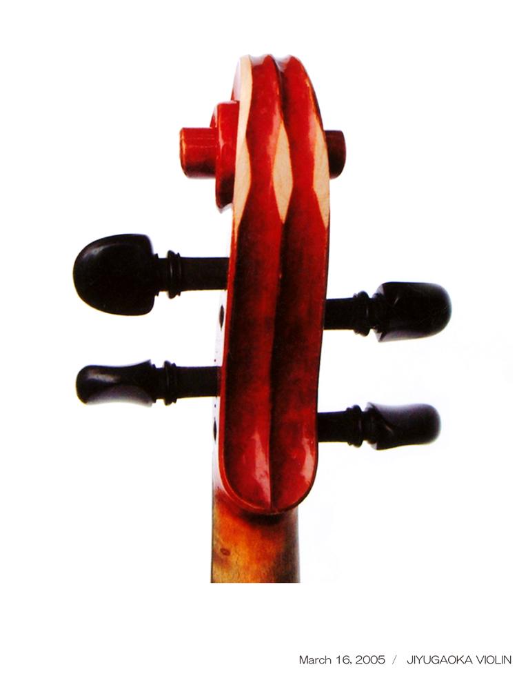 2005-3-16-jiyugaoka-violin-2-l
