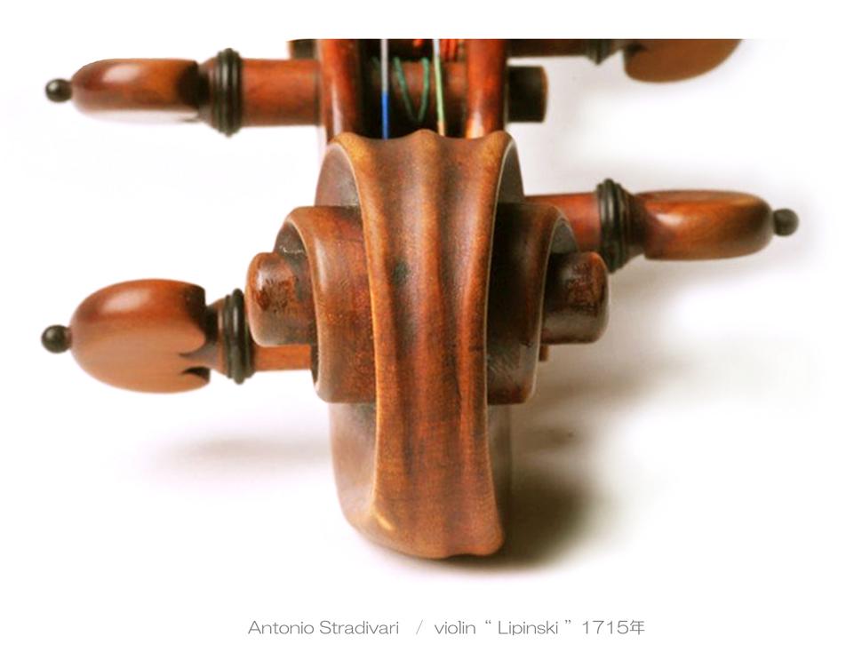 stradivari-violin-1715%e5%b9%b4-lipinski-1-l
