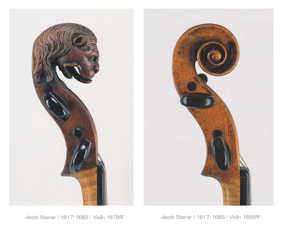 jacob-stainer-1617-1683-violin-absam-tirol-1-l
