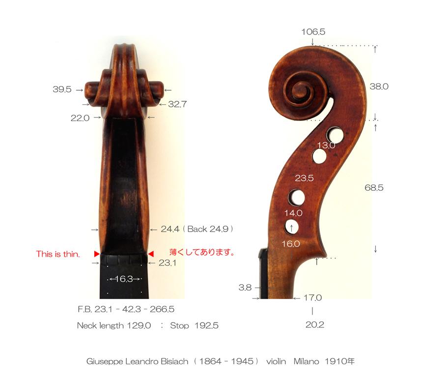 giuseppe-leandro-bisiach-violin-milano-1910%e5%b9%b4-1864-1945-%e3%80%80%e3%80%80a-l