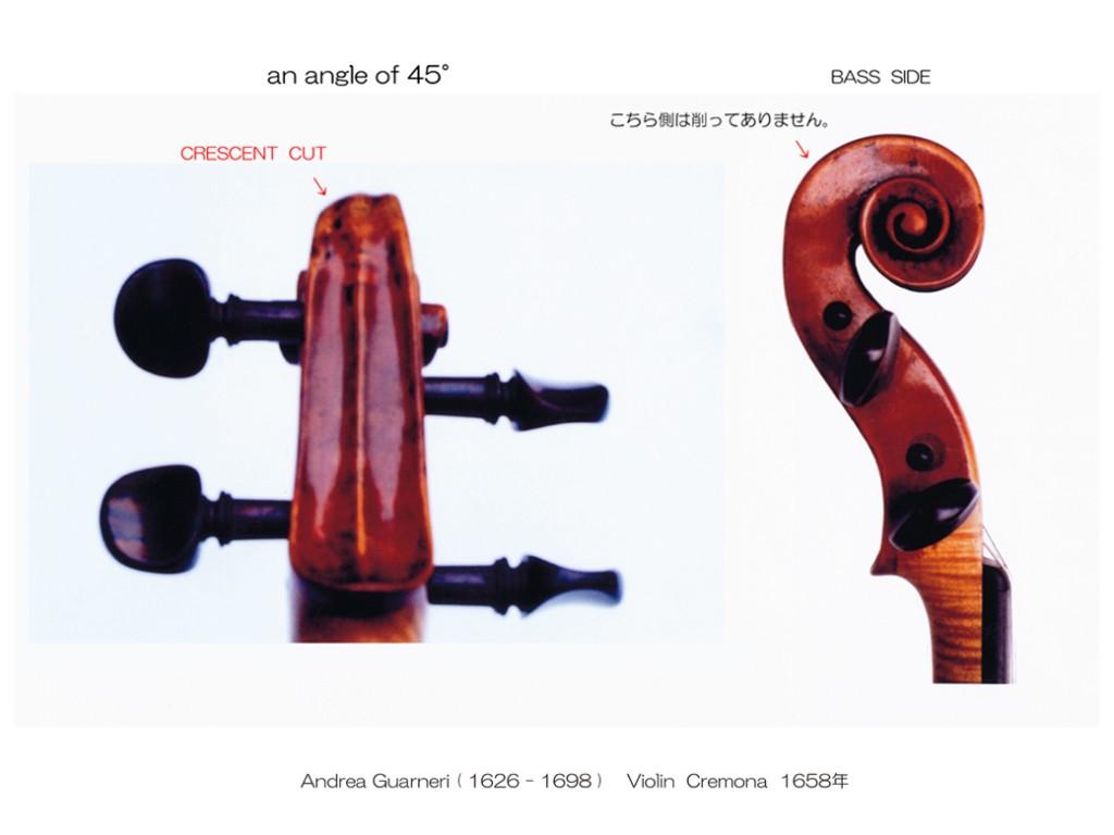 andrea-guarneri-cremona-1658%e5%b9%b4%e3%80%80-%e3%80%801-l