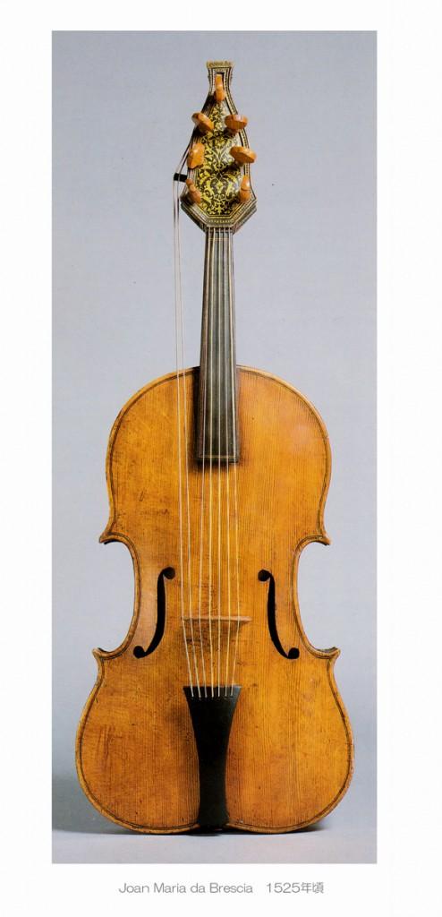 joan-maria-da-brescia-c1525-the-ashmolean-museum-in-oxford-1-l