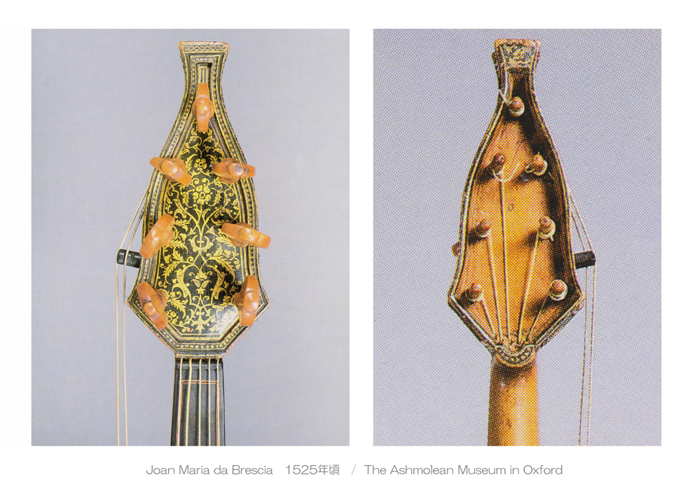 joan-maria-da-brescia-c1525-the-ashmolean-museum-in-oxford-2-l