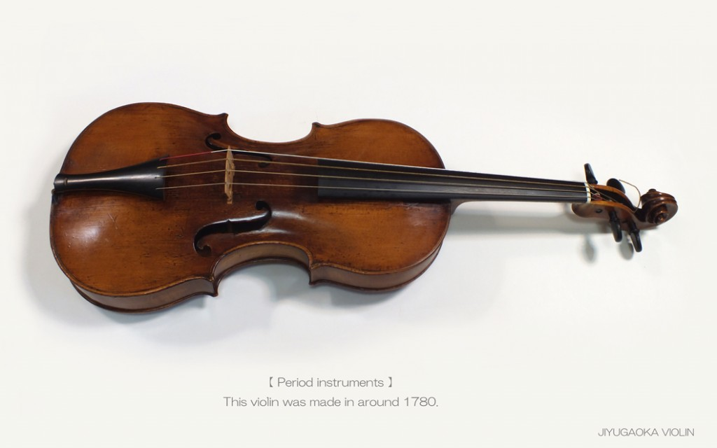 period-instruments-1780s-1-l